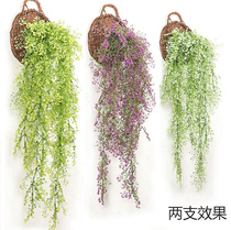 Simulation Admiralty Willow orchid flower vine fake flower plastic basket flower wall hanging home living room decoration green plant Vine