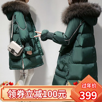 Down jacket female pregnant women in the long section of the pregnancy a word y2018 new Korean version of the loose winter thick warm jacket
