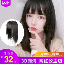 3D air bangs wig piece princess cut fake Liu Hai female natural ji hair net red three knife flat Qi flow Sea Sea