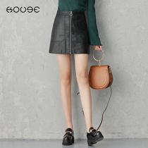 High waist chic skirt spring pu small leather skirt woman 2019 new half skirt black a skirt spring and autumn leather skirt