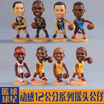 Curry Harden Wade Erwin Maddy bobcup car decoration fan birthday gift
