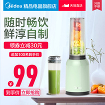 Midea beauty of mj-lz20easy101 fruit and vegetable multifunctional juice cup fruit cooking machine auxiliary food stirring