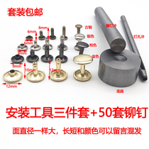 Mother Rivet lock leather fastening to knock installation tool set double-sided hit nail plane letter luggage accessories