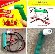 Wire welding connected artifact car wire line repair wiring copper and aluminum wire welding wire welding gun 24-48v