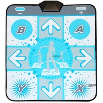 Host single dance blanket board anti-slip thickening (compatible with all dance blanket games)
