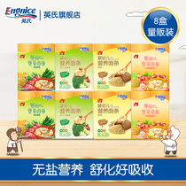 British Infant nutrition Noodles 8 boxes 6-36 months baby infants auxiliary Food