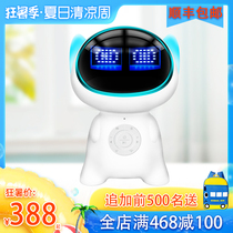 Small love intelligent robot early learning machine wifi Learning Education High-Tech childrens toys voice dialogue family