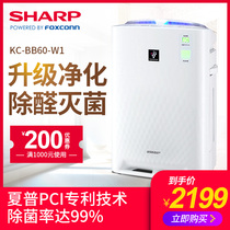 Sharp air purifier household humidification type in addition to formaldehyde PM2 5 soot anion oxygen bar KC-BB60-W1