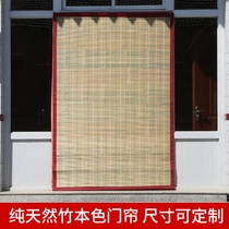 Bamboo curtain home mosquito parasite shade breathable ventilation bamboo shutter living room bamboo curtain custom bamboo curtain summer