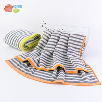 Bei Beiyi pregnant women double-sided wool envele bath towel cotton antibacterial water absorption quick dry soft maternity large size bath towel