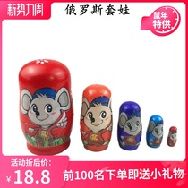 Russian featured matryoshka toys 5 layer Linden wood matryoshka boys and girls cute cartoon childrens gifts