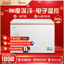 Midea United States BD BC-303KEM freezer quick-frozen commercial-36 degrees single-room temperature large-capacity freezer