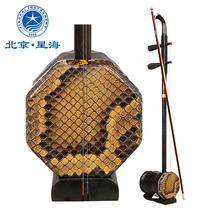 Xinghai Hu musical instrument East Africa Black Ebony material wood polished octagonal wooden shaft playing Ebony Hu 8716