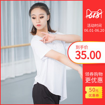 Red Dance Dance Practice clothes adult female suit body clothing female male students short sleeve modal modern dance loose