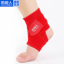 Antarctic ankle men and women ankle joint protection fixed sprain protective equipment sports strap basketball ankle