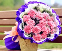 520 Valentines Day carnation lilies flowers express chifeng City Linxi County Ningcheng County Tongcheng Flower Shop door-to-door delivery