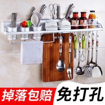Free punch kitchen racks wall-mounted Household tableware storage cabinet knife rack seasoning supplies shelves utensils