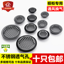 Yalida thickened stainless steel black vents cabinets cabinets shoe vents mesh cover vents cooling holes