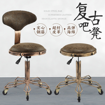 Beauty stool large work stool barber shop chair hair salon beauty chair swivel lift stool makeup salon pulley chair