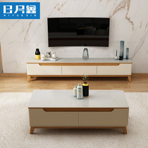 Sun-moon Xin solid wood white bright painted coffee table TV cabinet combination tempered glass Nordic style living room combination.