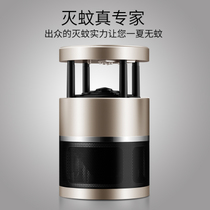 LED photocatalyst mosquito lamp home indoor restaurant mute electric mosquito repellent mosquito bedroom mosquito automatic