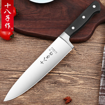 Eighteen sub-material sushi knife cut sashimi cut beef tick meat special knife stabbed knife professional chef knife
