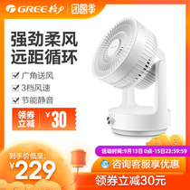 Grid electric fan household desktop air circulation fan turbine convection fan Silent mechanical FST-15X61g3