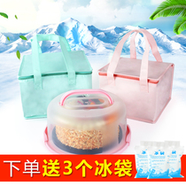 Mid-Autumn Moon Cake Cake insulation bag 6 inch 8 inch 10 inch cake insulation cold storage bag aluminum foil preservation cold bag