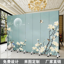 New Chinese screen partition living room hotel bedroom shelter home simple modern folding mobile sliding simple wall