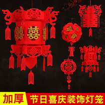 Wedding supplies non-woven fabric hi Red Lantern Palace lamp flower flower Ball small lantern ornaments Fu word Lantern spring