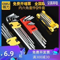 Effective Hexagon wrench set Hexagon screwdriver ball head hexagonal wrench lengthened 6 angle repair tools