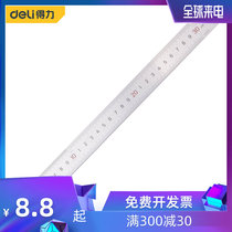 Effective tool DL8030 stainless steel ruler 300mm steel ruler scale 30cm ruler