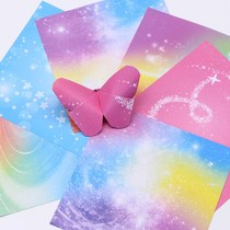Starry color pages double-sided printing childrens handmade origami making love multi-purpose color paper material thousands of paper cranes stacked paper