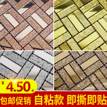 Long mosaic puzzle background living room entrance tile TV wall decoration glass wall mirror Crystal mosaic