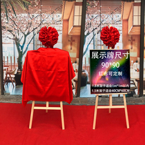 Unveiling ceremony shelf red cloth Flower Ball opening ceremony props unveiled three sets of plaque bracket custom
