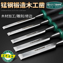 US-Knight Woodworking tools wooden chisel tank Tool manual tool carving manganese steel set flower chisel knife blade