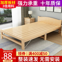 Lunch break folding bed bed 1 2 meters home factory simple childrens bed solid wood portable office nap bed