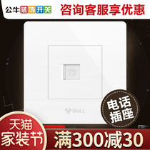 Bull 86 type telephone socket panel a telephone line weak Panel Single mouth concealed telephone module G07 White