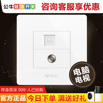 Bull TV computer socket 86 type Wall network cable closed network cable TV panel two-in-one household