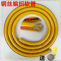 With steel wire explosion-proof gas pipe natural gas pipe LPG pipe gas pipe PVC rubber water heater Cooker Hose