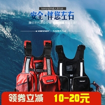 manner adult life jacket portable adult professional fishing suit sea fishing multi-pocket vest buoyancy clothing