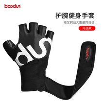 Fitness gloves non-slip wear-resistant breathable equipment training dumbbell wrist half finger gloves men and women lengthened wrist gloves