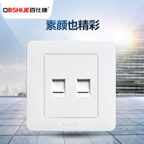 Special Yabai 86 type computer phone socket panel telephone computer socket network telephone line telephone socket socket