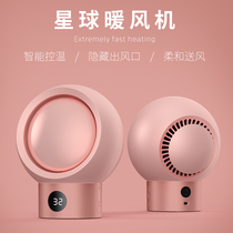 Mini heater small heater room home bedroom electric heating hot air energy saving heating office