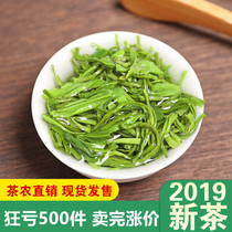 Green tea 2019 New tea spring tea hair tip tea Sunshine Mountain cloud tea bulk bagged concentrated 500g