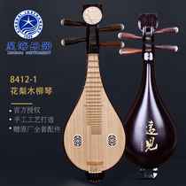 Beijing Xinghai national musical instrument 8412-1 professional Rosewood liuqin instrument beginner training delivery accessories
