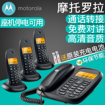 Motorola cl101c brand cordless telephone home fixed office mother machine wireless telephone base machine