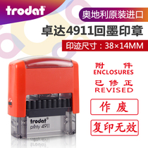 trodat trodat seal 4911 return ink stamp void tipping stamp faxed transfer receipt receipt and delivery oil stamp ledger cap signature cap