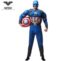 Halloween costumes adult male Avengers Alliance heroes Captain America cosplay adult costumes