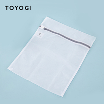 Toyogi Washing machine Clothing cleaning protective bag wash bag inside pocket cleaning bag yoga suit laundry bag